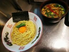 Bonito Soup Noodle RAIK【弐弐】-7