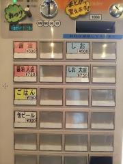 昭和ラーメン ふくや-2