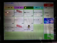 【新店】ラーメン億人隊長-5