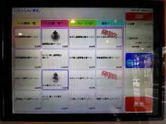 【新店】ラーメン億人隊長-6