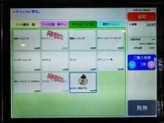【新店】ラーメン億人隊長-15