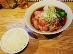 らーめん改【壱四】-4
