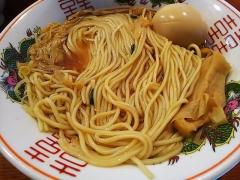 麺処 ほん田【弐六】-9