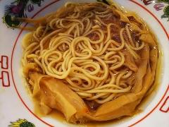 麺処 ほん田【弐六】-14