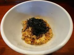 麺処 ほん田【弐八】-23