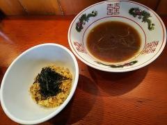 麺処 ほん田【弐八】-24