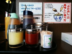 らーめん元楽 蔵前元楽総本店-6