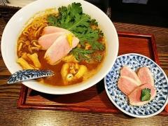 メンドコロ Kinari【七】-5