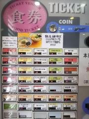 麺喰屋 澤 徳島店【弐】-2
