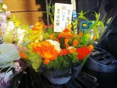 麺処 ほん田【弐七】-3