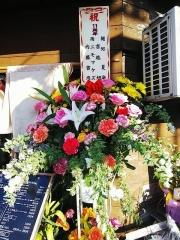 麺処 ほん田【弐七】-2