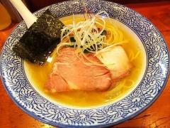 麺処 ほん田【弐七】-10
