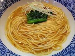 麺処 ほん田【弐七】-13
