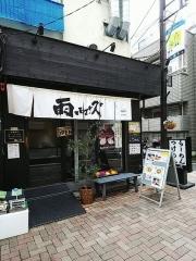 らーめん つけめん 雨ニモマケズ【五】-1
