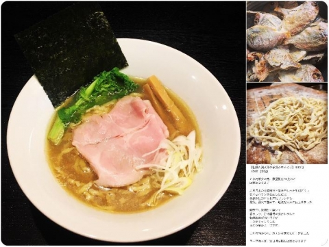 らーめん つけめん 雨ニモマケズ【五】-10