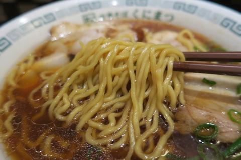 國松_4(麺)