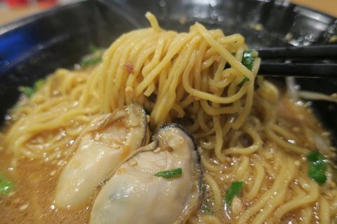 丸忠商店_4(麺)