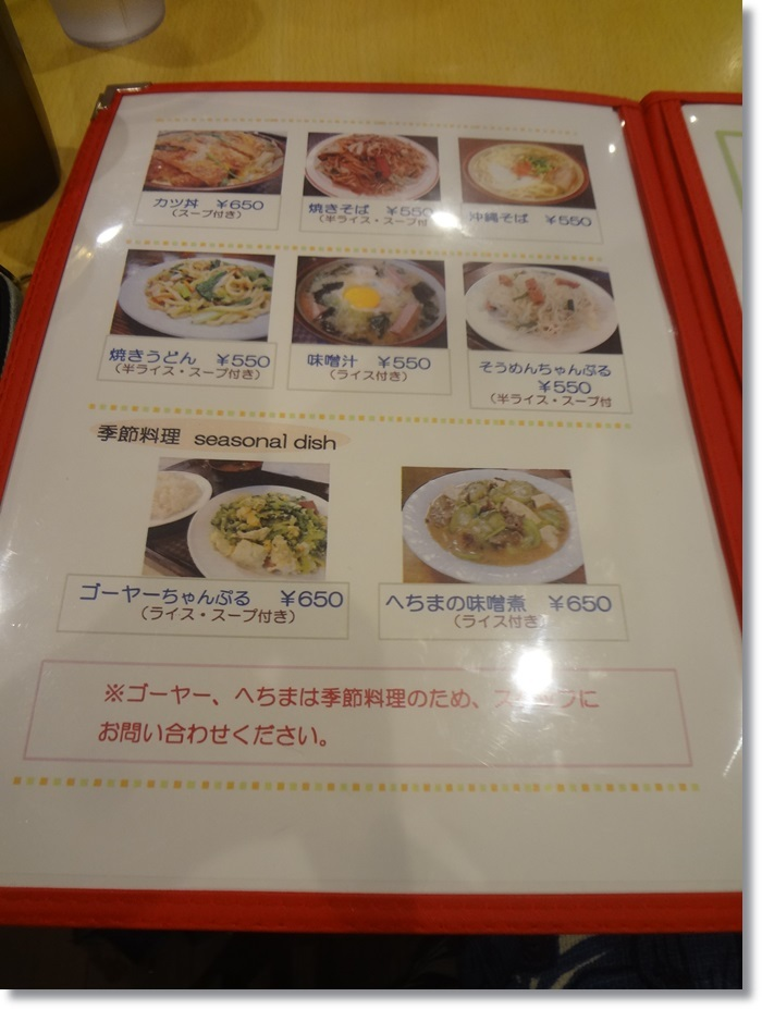 三笠屋DSC01941