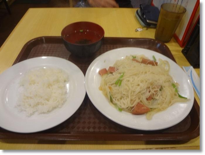 三笠屋DSC01942