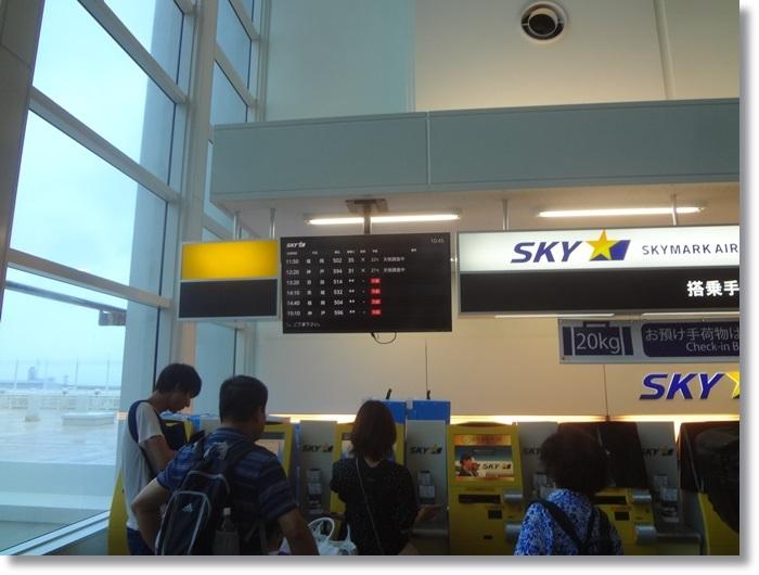 那覇空港DSC01945