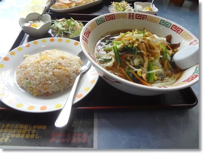 中華料理漢謝園 DSC01951
