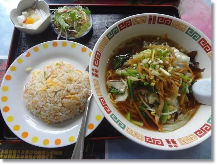 中華料理漢謝園 DSC01952