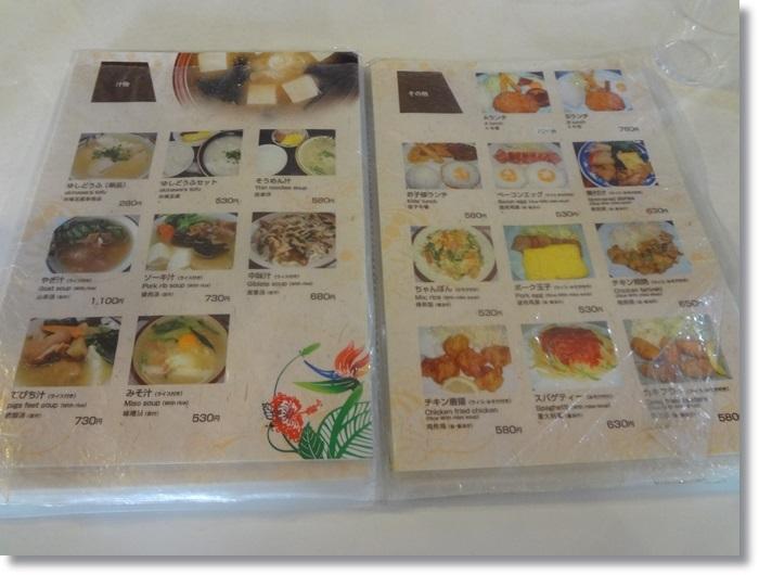 まきし食堂DSC01979