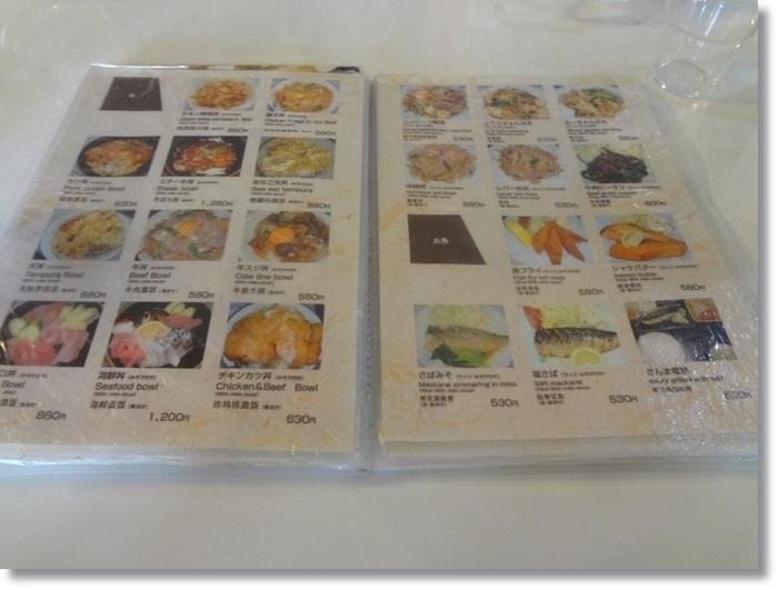 まきし食堂DSC01981