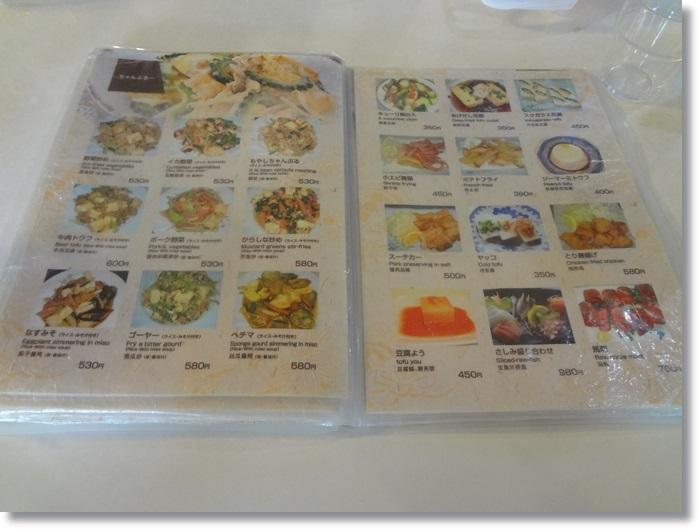 まきし食堂DSC01982