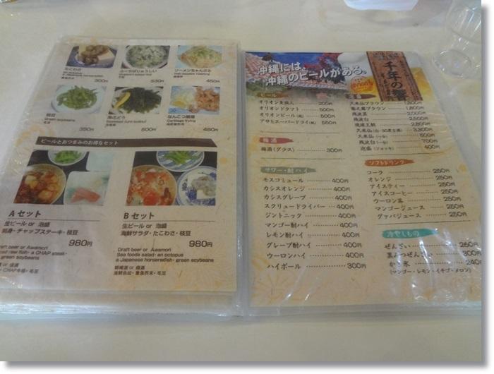 まきし食堂DSC01983