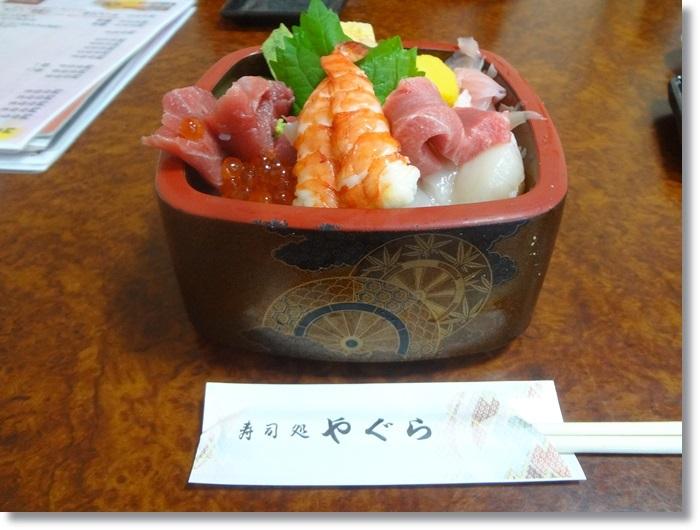 寿司処やぐらDSC01992