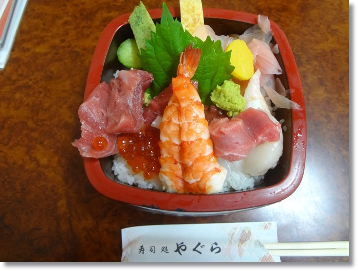寿司処やぐらDSC01993