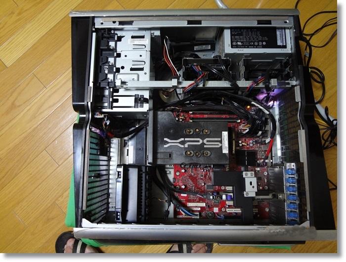 XPS720 DSC00063