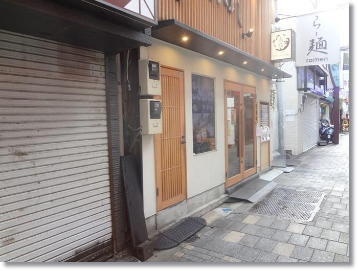 らー麺 高橋DSC02090