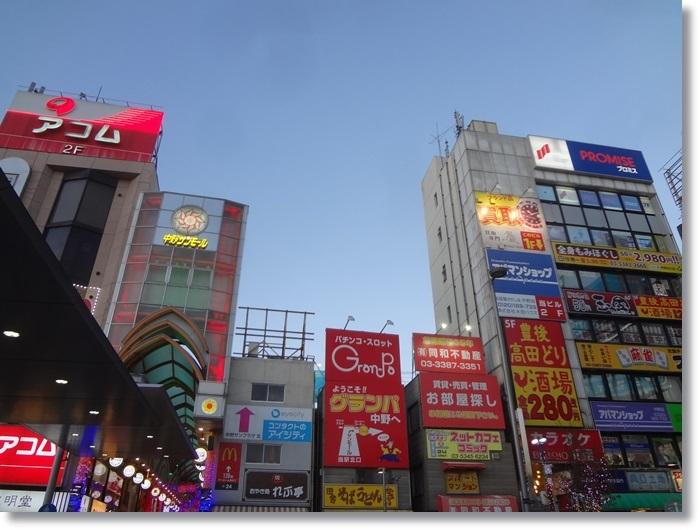 中野駅前DSC02150