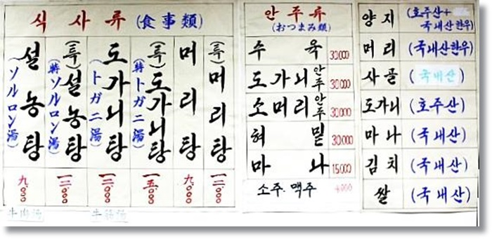 seoul3_0000.jpg
