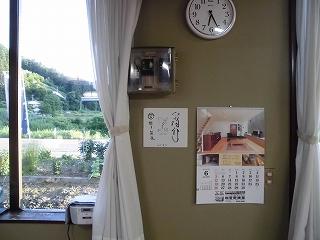 2016年06月27日 萩の屋6