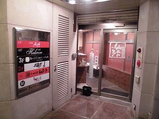 2016年07月03日 仙台っ子3
