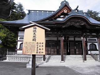 2016年07月08日 福泉寺10