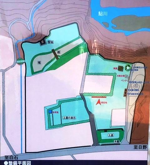 平井城 見取図①