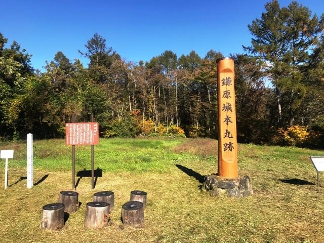 金毘羅山の砦 (6)