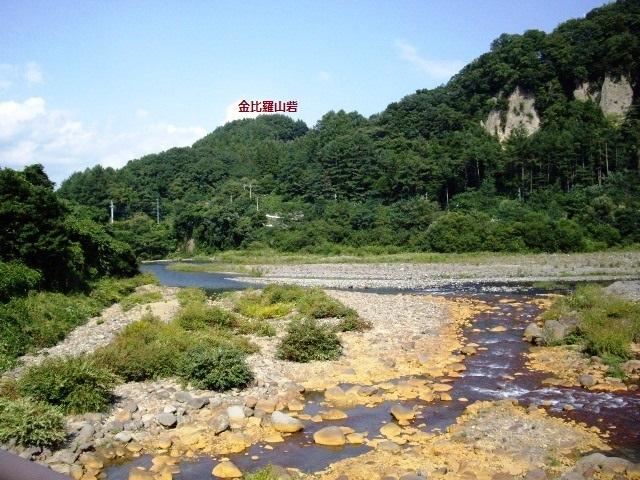 羽根尾城・鎌原城 084
