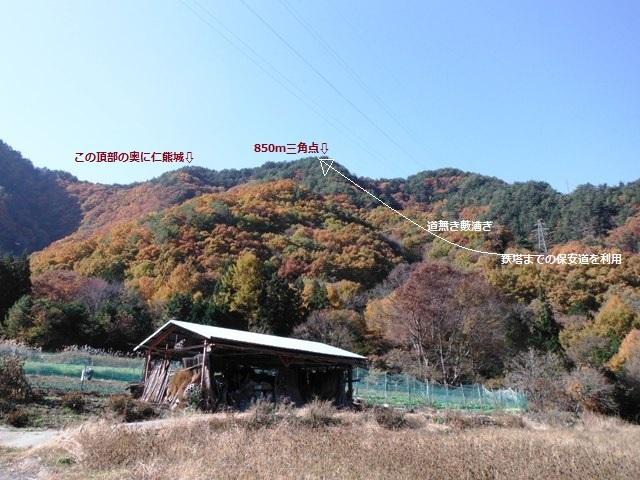 仁熊城(筑北村) (98)