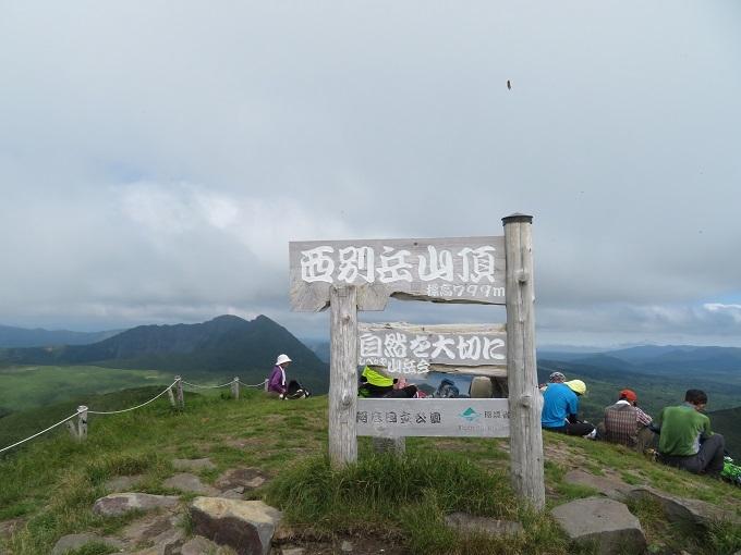 西別岳山頂 (2)