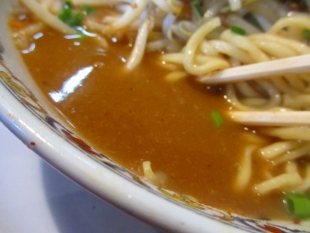 一兆河渡 味噌ラーメン スープ