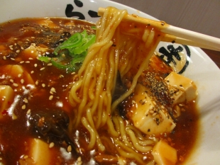 幸 汁無担々麺 麺