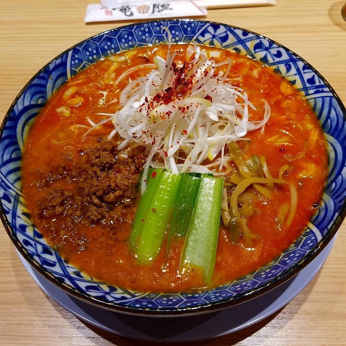 竜胆 担々麺