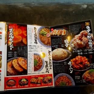 まごころ亭 メニュー (4)