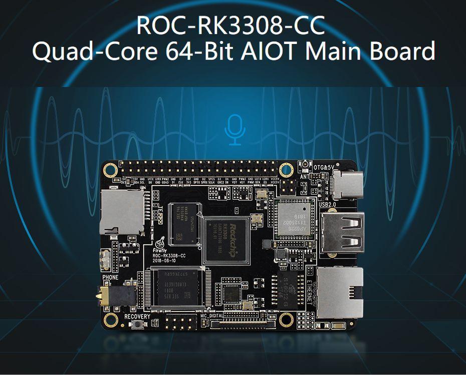 20190213a_AIOT Board_01