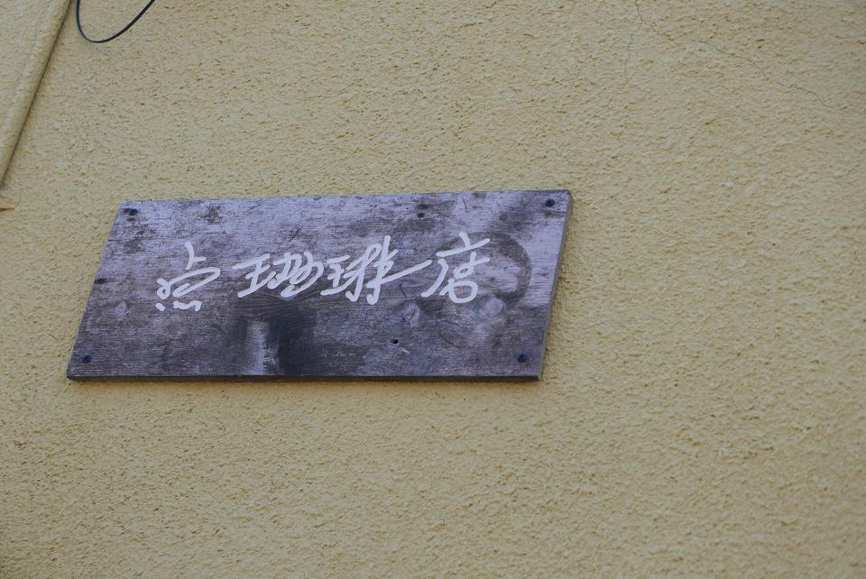 tencoffeeten001.jpg